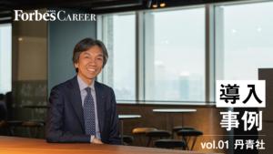 丹青社 導入事例 事業にかける想いをストーリーに集約。採用だけではない、事業シナジーも生まれた